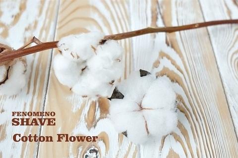 Мыло для бритья © Cotton Flower / Цветок Хлопка на развес