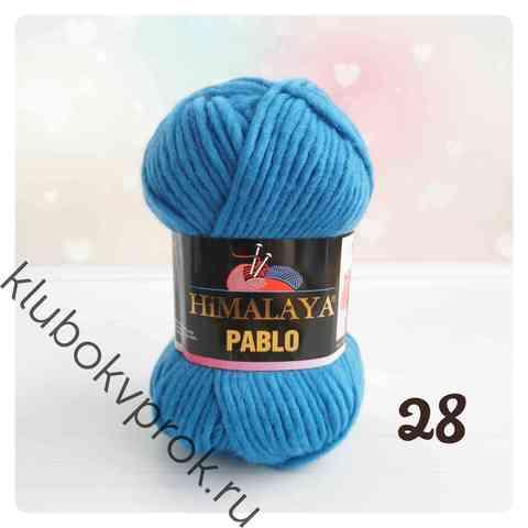 HIMALAYA PABLO 12328, Темный голубой