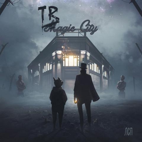 Виниловая пластинка. ЛСП - Tragic City (LP)