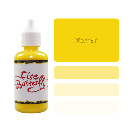 Fire Butterfly (Bugtone) Краска для аэрографии Fire Butterfly Yellow (Желтый), 50мл FB313550.jpg