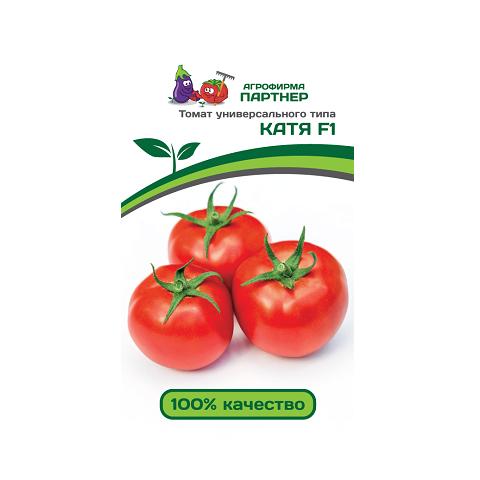 Катя F1 0,05г томат (Партнер)