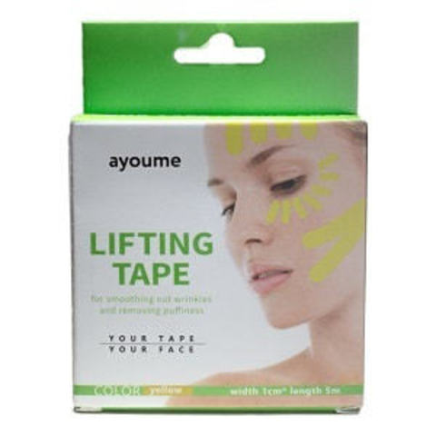 Ayoume Kinesiology Tape Roll Кинезио тейп для лица (желтый) 1см х 5м