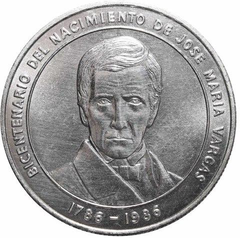 "100 боливаров 1986 г. ""200 лет со дня рождения Хосе Варгаса"" Венесуэла XF-AU Серебро"