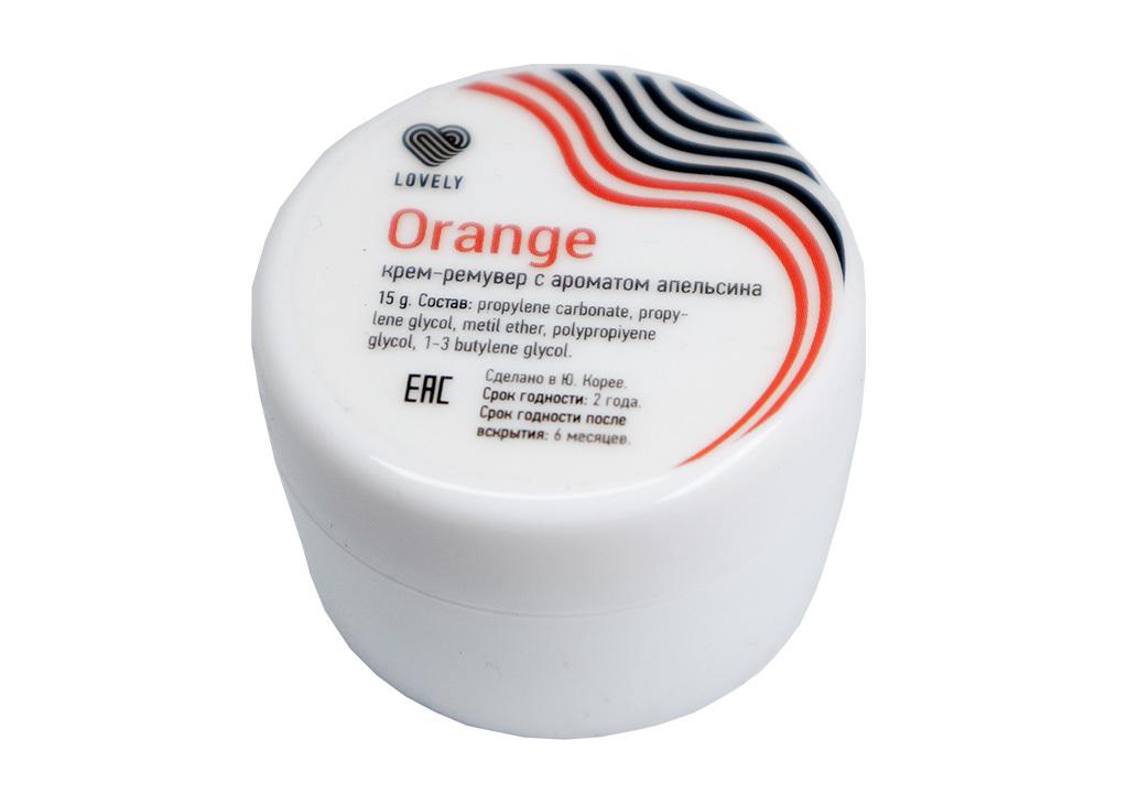 Крем-ремувер с ароматом апельсина Lovely 15 г