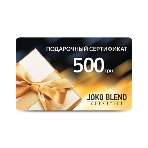 Подарунковий сертифікат Joko Blend на 500 грн. (1)