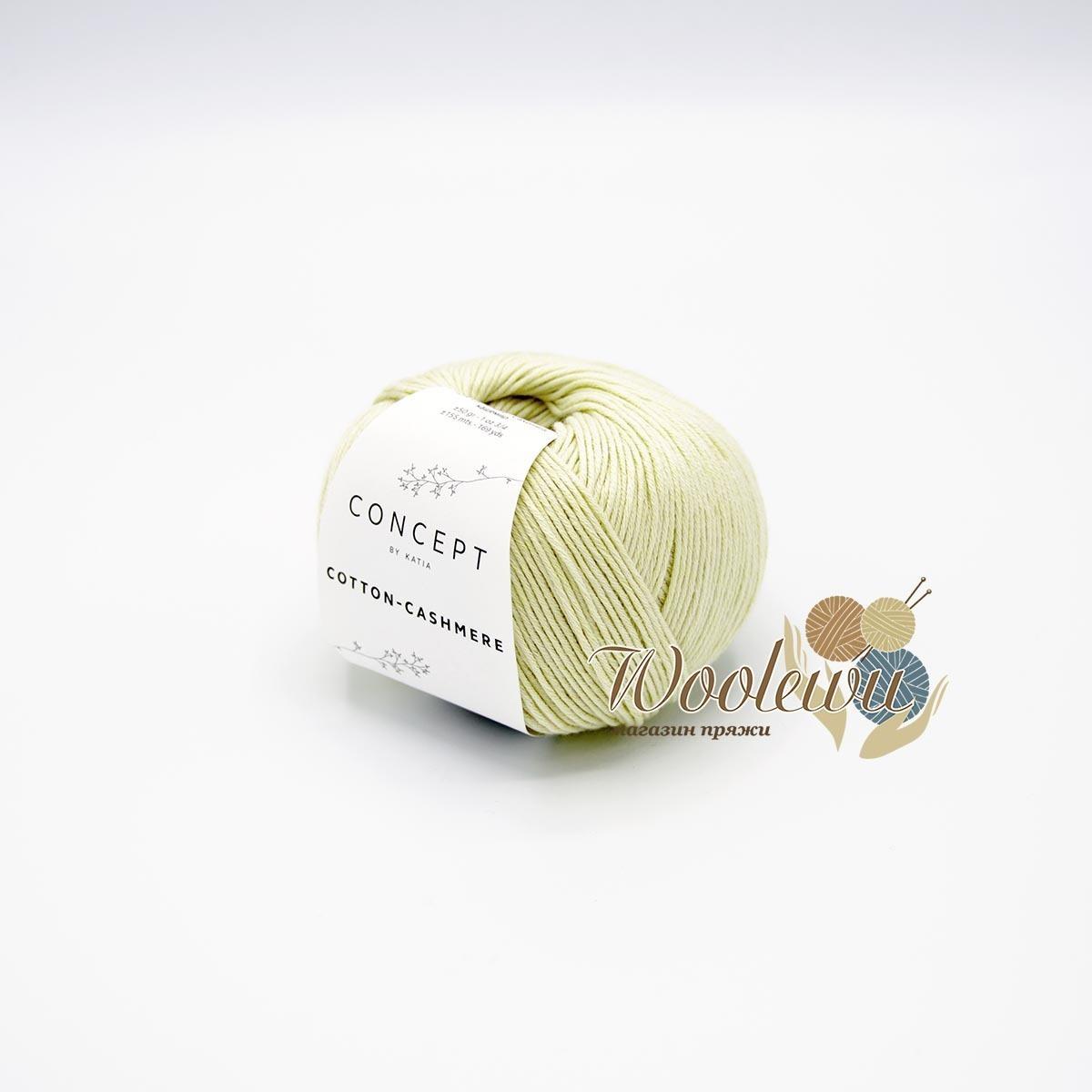 Katia Concept Cotton-Cashmere - 69