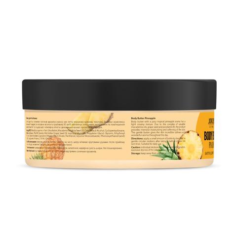 Баттер для тіла Pineapple Joko Blend 200 мл (4)