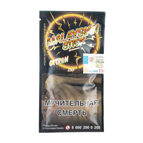 Табак Malaysian Stick 25 г Citron (Цитрусовые фрукты)