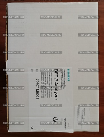 Кюветы для анализатора BFT II, 5х500 шт + мешалки 5х500шт-Siemens Healthcare Diagnostics Products Gmbh, Германия (OVMN11)