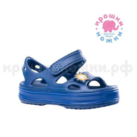 Туфли пляжные синие Котофей