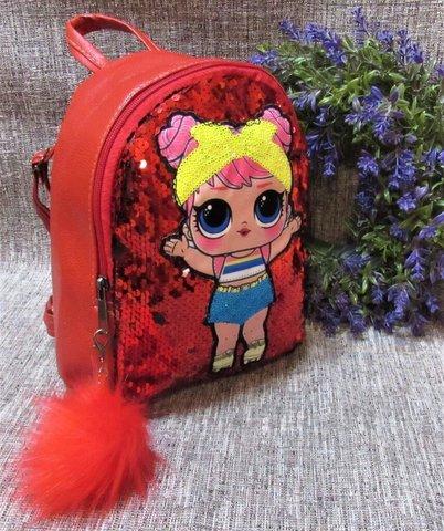 Рюкзак LOL Светящийся с пайетками (красный)