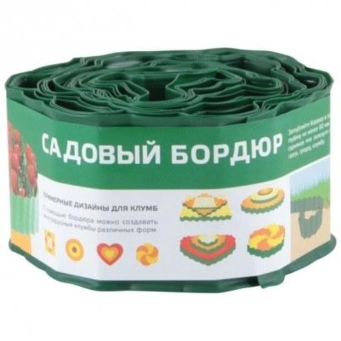 Бордюр для газона h10см (9м) зеленый