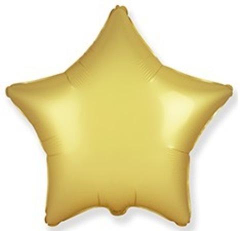 Шар звезда Светлое золото сатин, 45 см