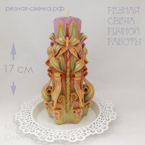 Резная свеча Альфия 17 см