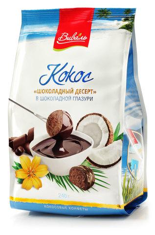 ВИВАЛЬ Кокос «Шоколадный десерт» в шоколадной глазури 240г