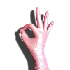 Перчатки перламутровые нитриловые