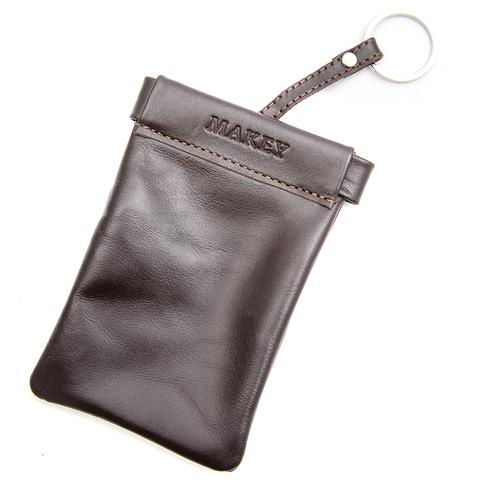 Футляр для ключей «Секрет». Цвет коричневый