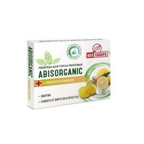 Abis organic candy with ginger and lemon WITHOUT sugar