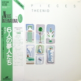 The Enid / Six Pieces (LP)
