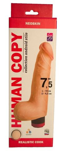 Телесный вибромассажёр HUMAN COPY 7,5  - 19 см.