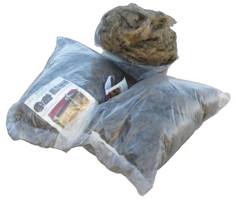 Вата базальтовая (3кг)