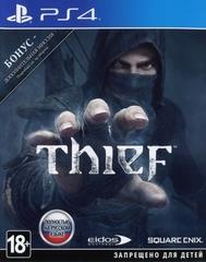 Игра Thief для PS4 (русская версия)