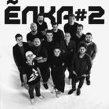 Ёлка / #2 (CD)
