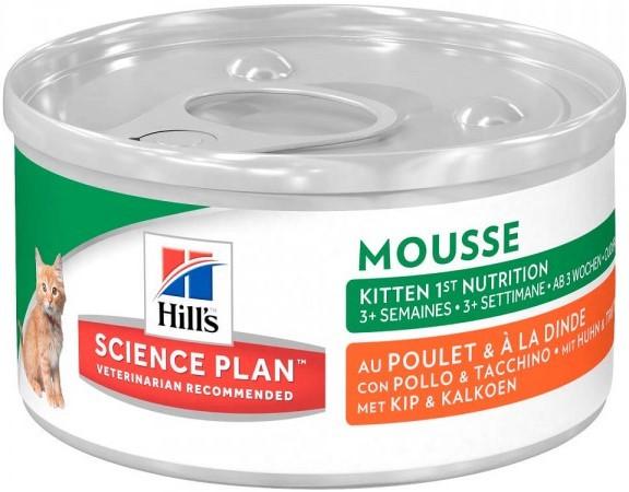 Консервы для котят Hill`s Science Plan Kitten 1st Nutrition Mousse нежный мусс мусс.jpg