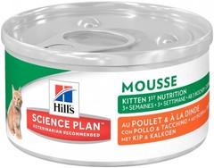 Консервы для котят Hill`s Science Plan Kitten 1st Nutrition Mousse нежный мусс