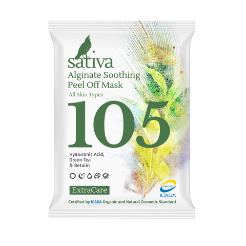 Маска альгинатная Успокаивающая №105 | Sativa