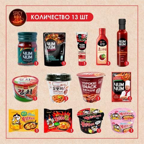 Spicy Box - Набор для любителей острого