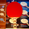 Ракетка для настольного тенниса №27 Balsa Carbon Off+/Hurricane III