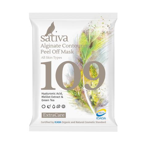 Маска альгинатная Моделирующая №109 | Sativa