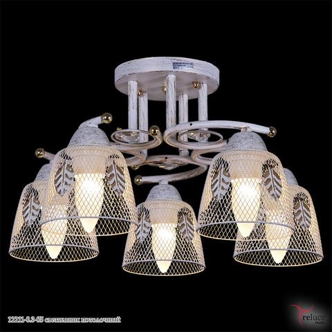 12211-0.3-05 светильник потолочный