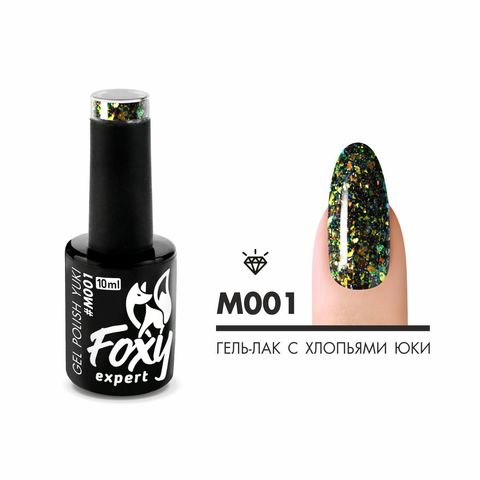 Гель-лак c хлопьями юки (Gel polish YUKI) #M001, 10 ml