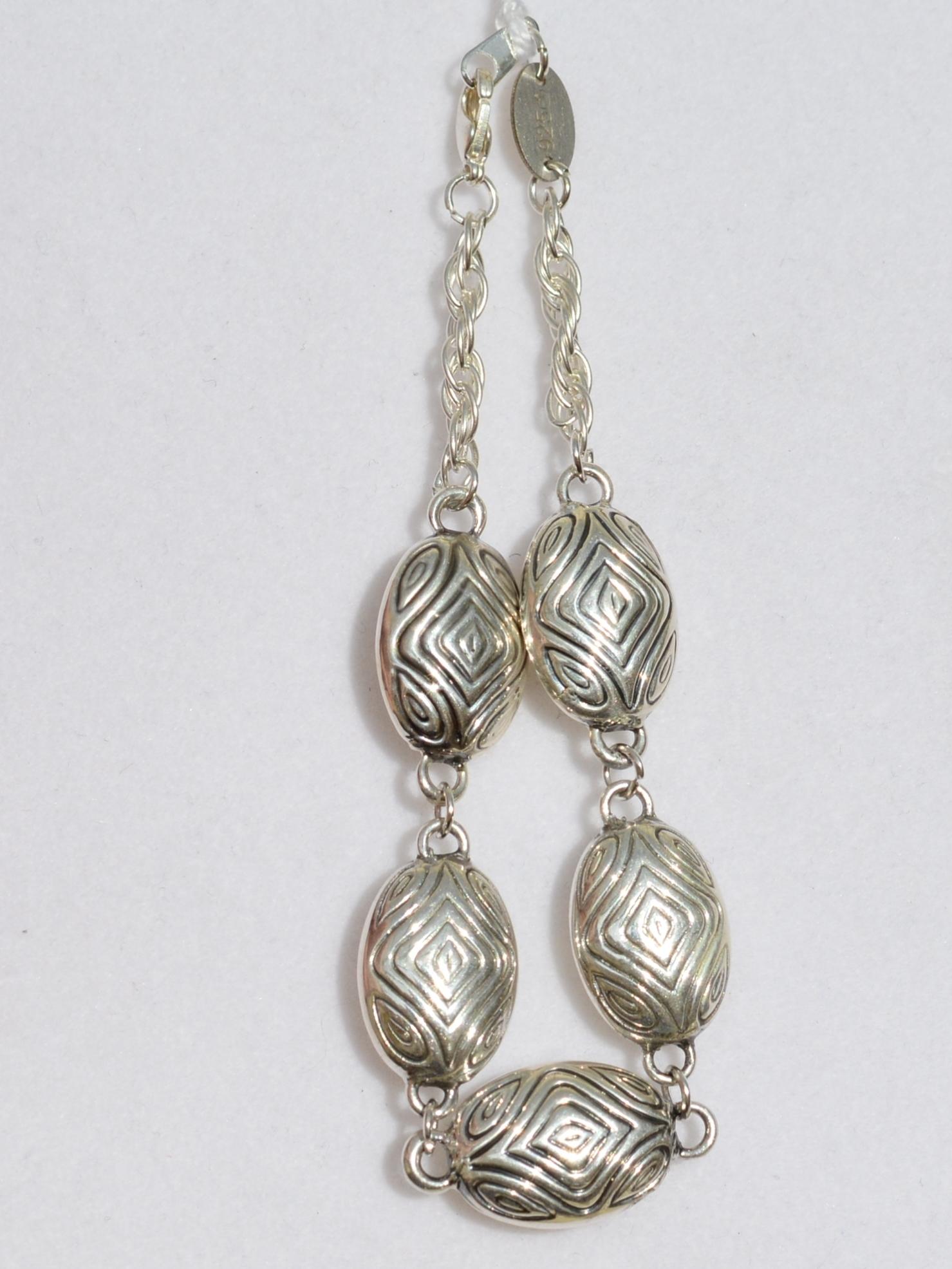 Адорно (браслет из серебра)