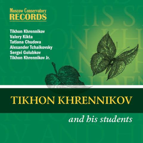 Тихон Николаевич Хренников и его ученики.