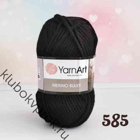 YARNART MERINO BULKY 585, Черный