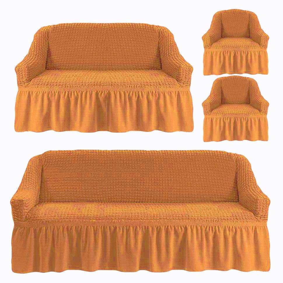 Чехлы на трехместный диван и двухместный диван + два кресла, рыжий