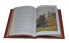 Тургенев И.С. Юбилейное издание. (в 3-х томах)