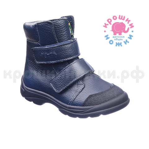 Ботинки синие, р 26-30,  Тотто (ТРК ГагаринПарк)