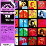 Rick Van Der Linden, Catalin Tircolea / Variations (LP)