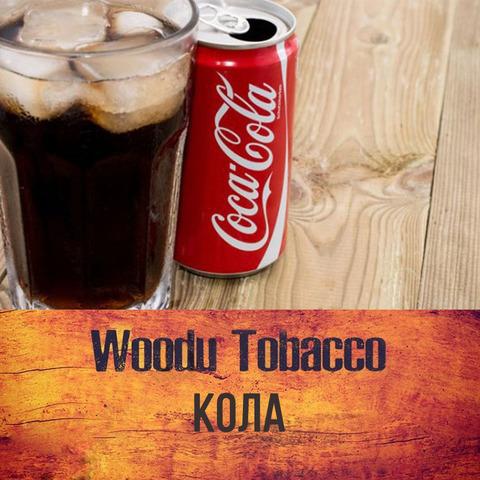 Табак Woodu Кола 250 г