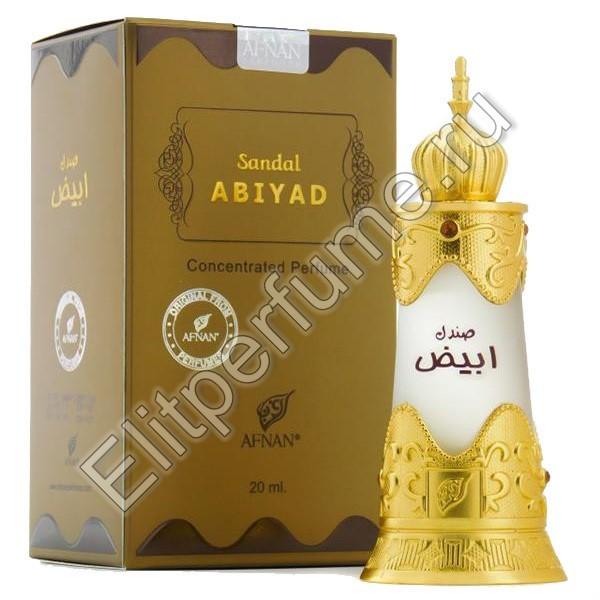 Sandal Abiyad  Сандал Абияд 20 мл арабские масляные духи от Афнан Парфюм Afnan Perfumes