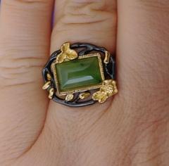 Калетта-нефрит (кольцо из серебра)