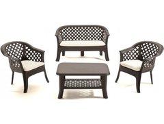 Комплект уличной мебели Ipae Progarden Veranda
