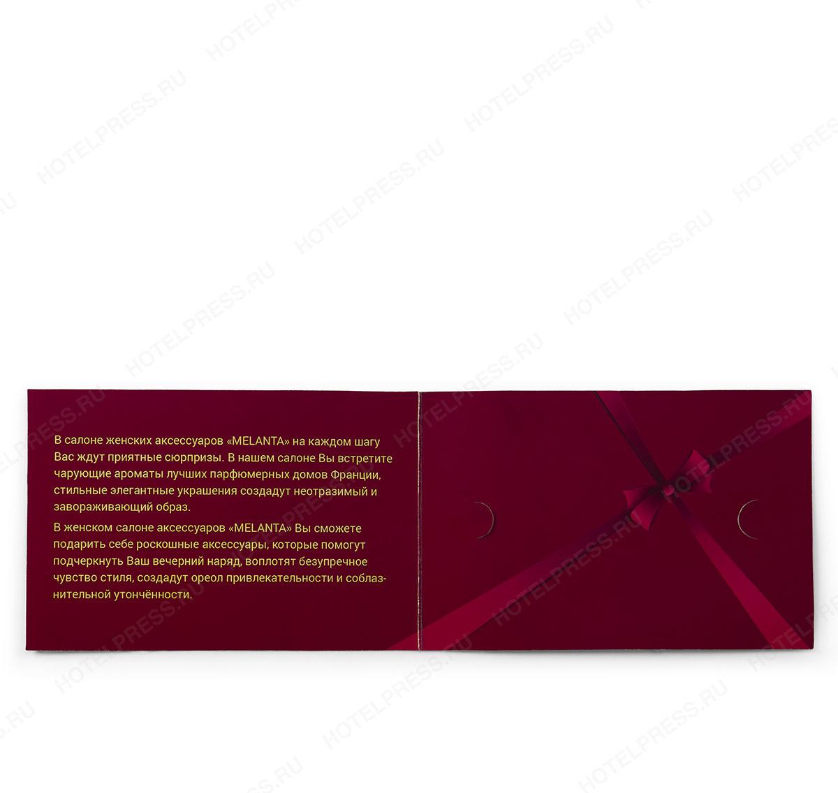 Картхолдер под ключ карту вырубной с цветной печатью
