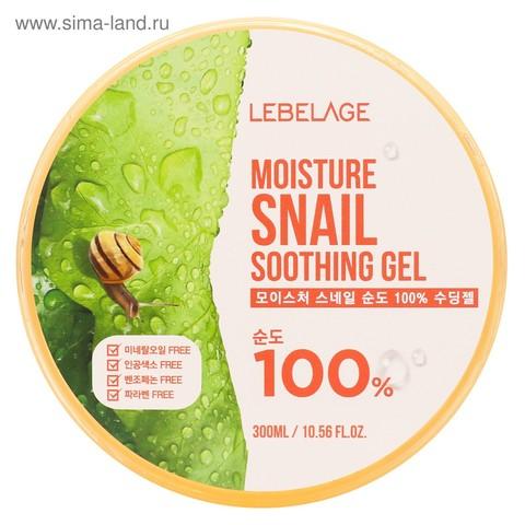 Lebelage Гель для тела с улиткой Moisture Snail Purity 100% Soothing Gel 300 мл