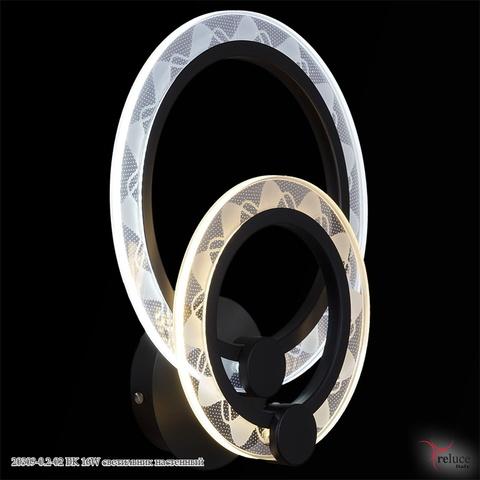20309-0.2-02 BK 16W светильник настенный