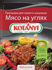 Приправа для гриля и шашлыка Мясо на углях, KOTANYI пакет 30 г